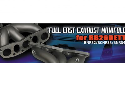 tomei-rb26-exhaust-manifold